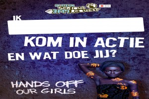 3FM serious request 2014