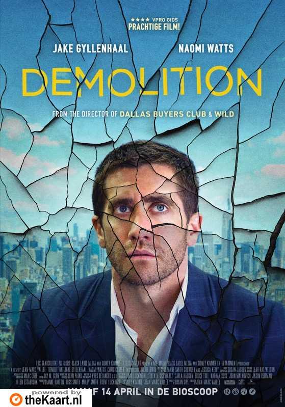 Demolition poster, � 2015 Remain in Light