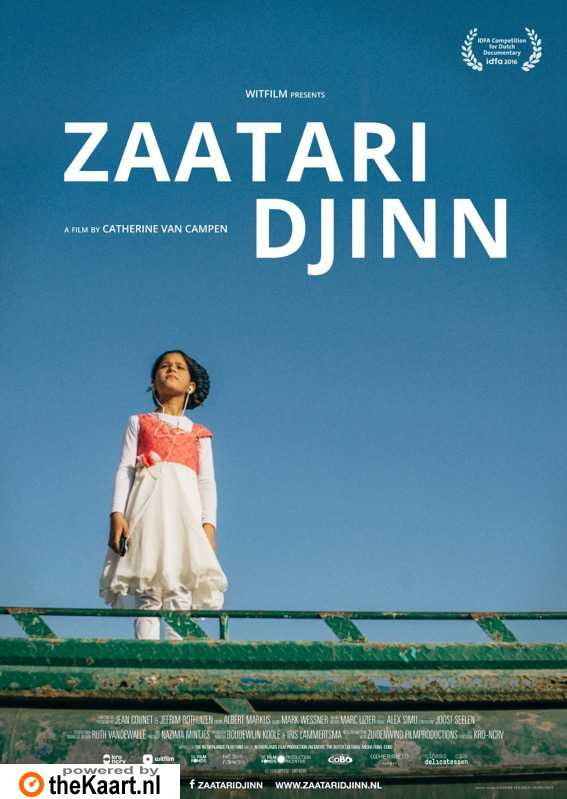 Zaatari Djinn poster, © 2016 Cinema Delicatessen