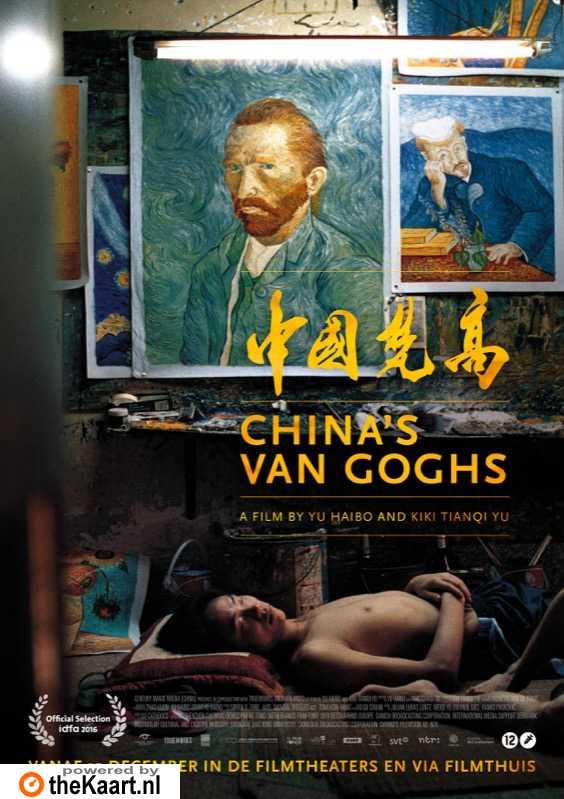 China's Van Gogh poster, © 2016 Cinema Delicatessen