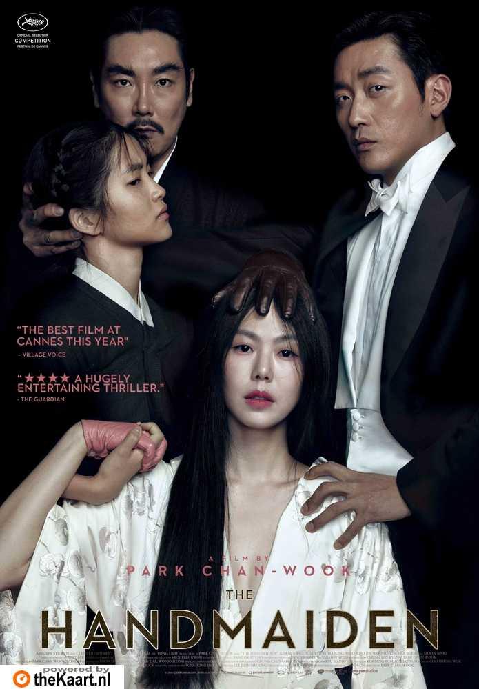 The Handmaiden poster, © 2016 Cinéart