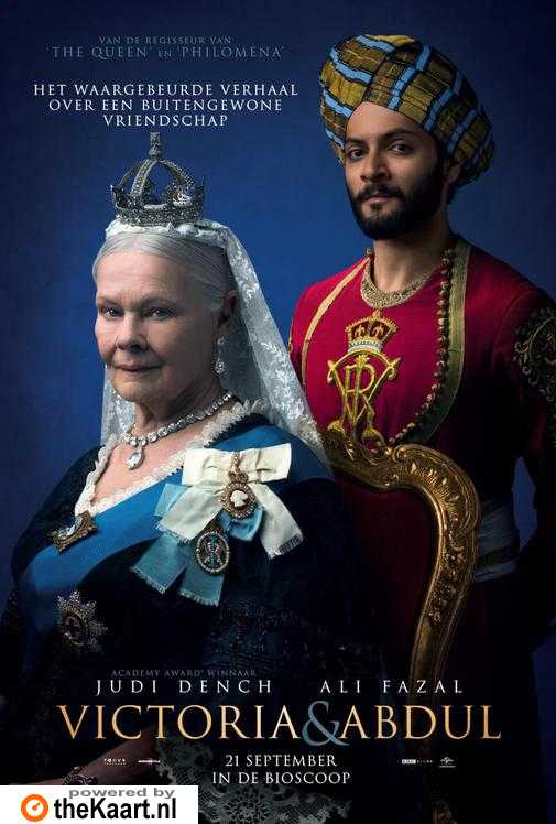 Victoria and Abdul poster, © 2017 Universal Pictures International