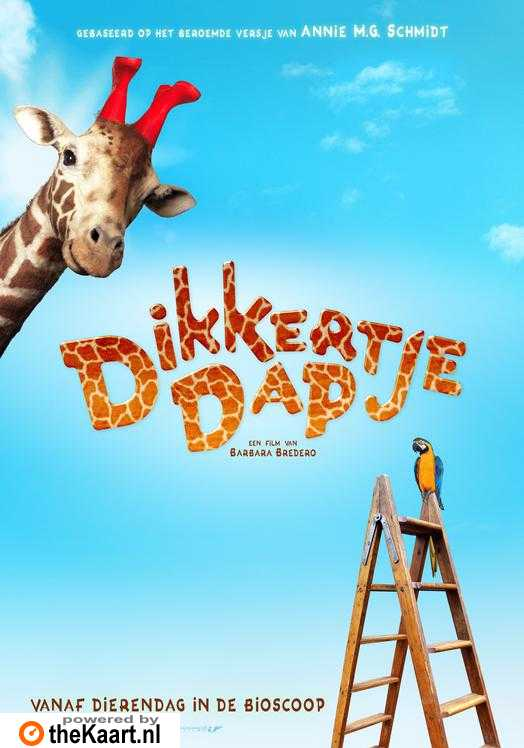 Dikkertje Dap poster, © 2017 Independent Films