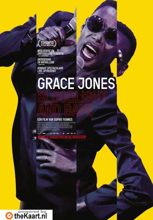 Grace Jones: Bloodlight and Bami poster, © 2017 Arti Film