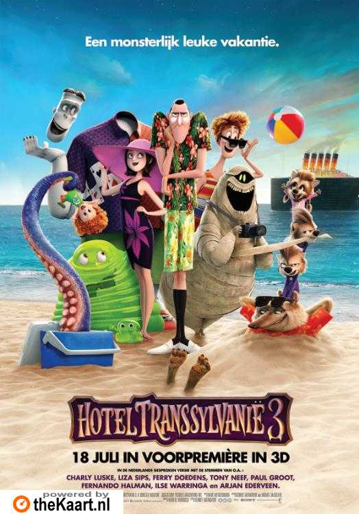 Hotel Transylvania 3: Summer Vacation poster, © 2018 Universal Pictures International