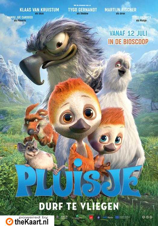 Pluisje poster, © 2018 Just Film Distribution