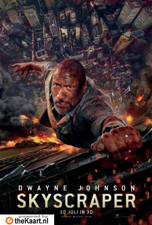 Skyscraper poster, © 2018 Universal Pictures International