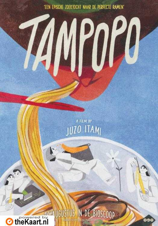 Tampopo poster, © 1985 Periscoop