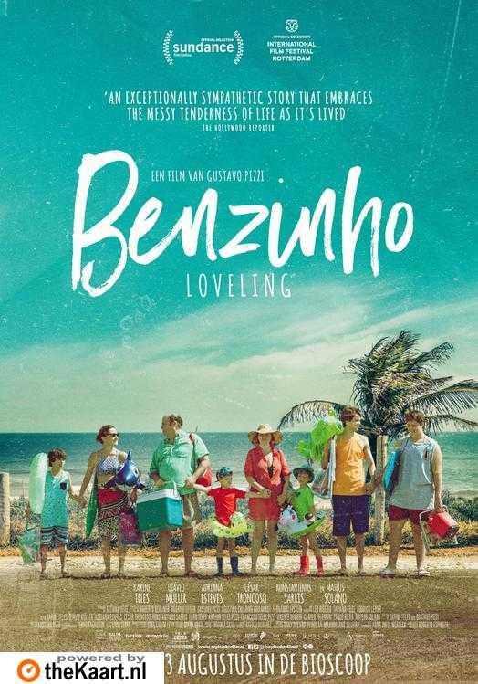 Loveling poster, © 2018 September