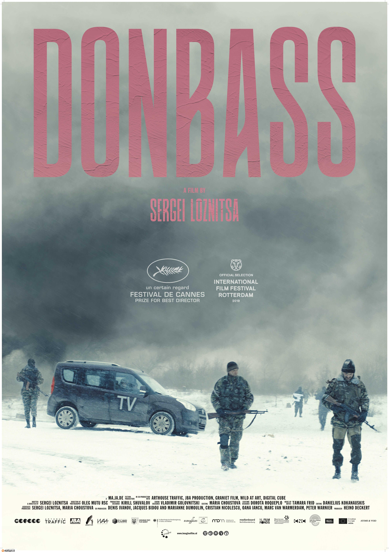 Donbass poster, © 2018 Imagine