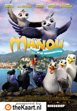Manou the Swift poster, © 2019 Paradiso
